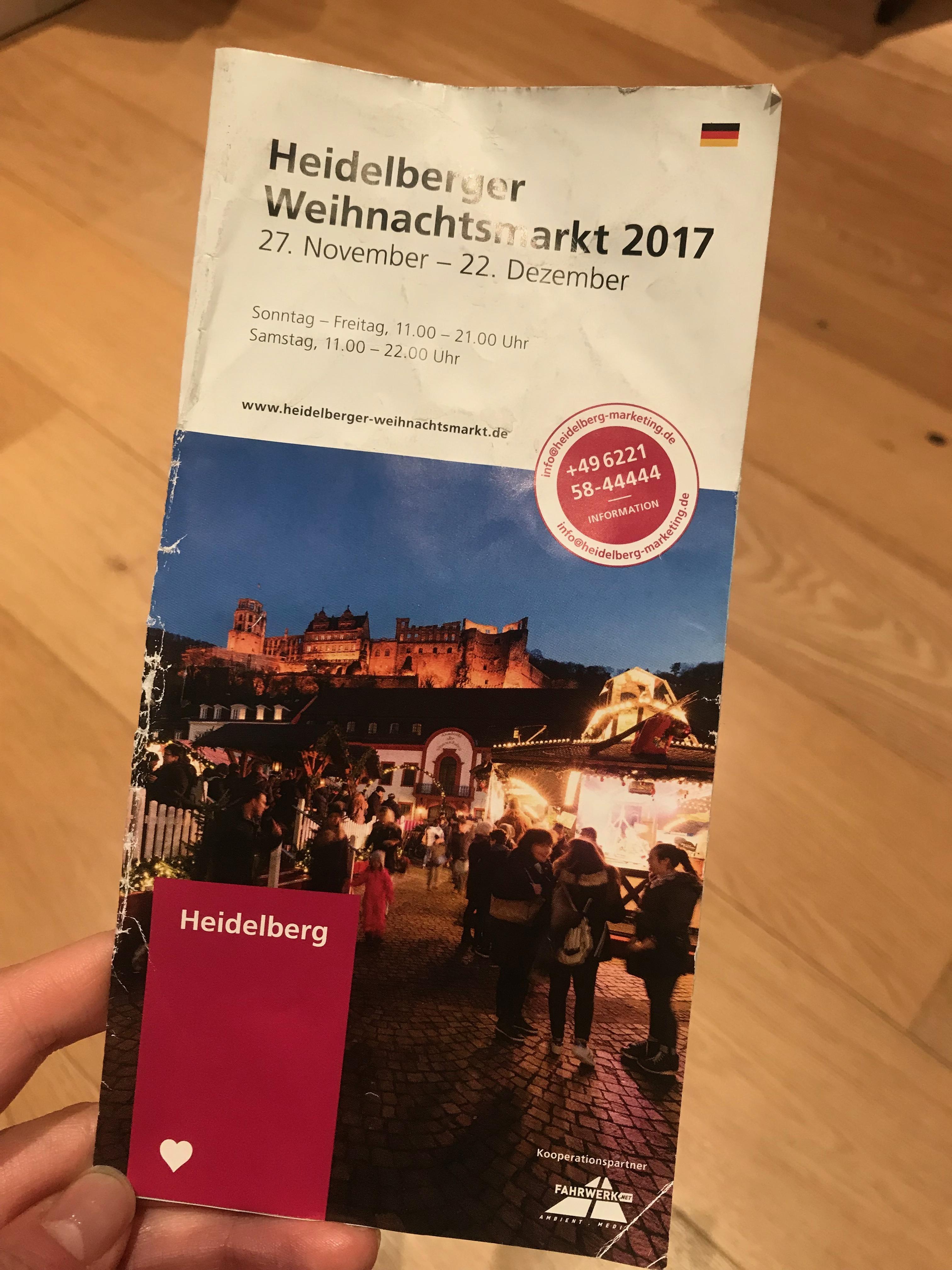 ハイデルベルクのクリスマスマーケット2017パンフレット