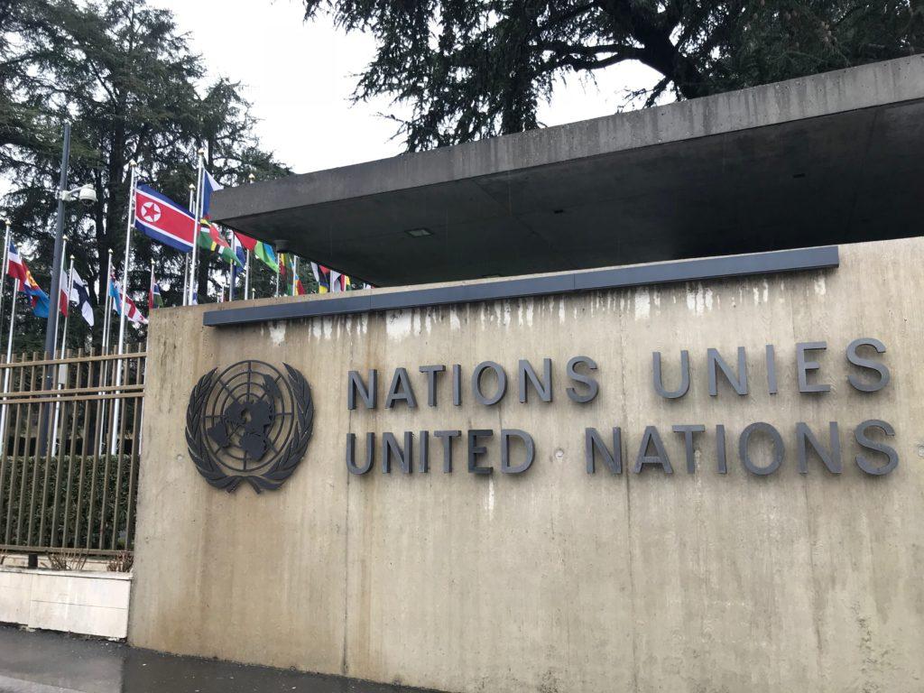 国際連合ジュネーブ事務局